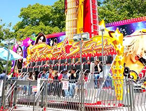 Rock Star Carnival Ride
